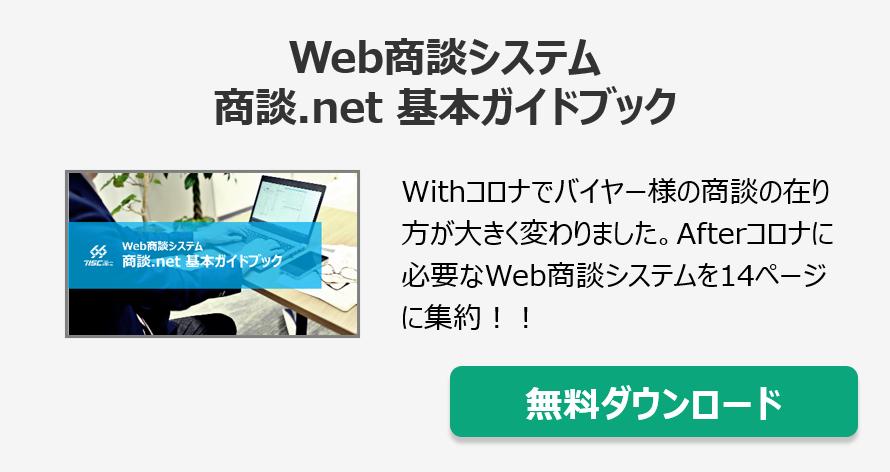 shodan.net2