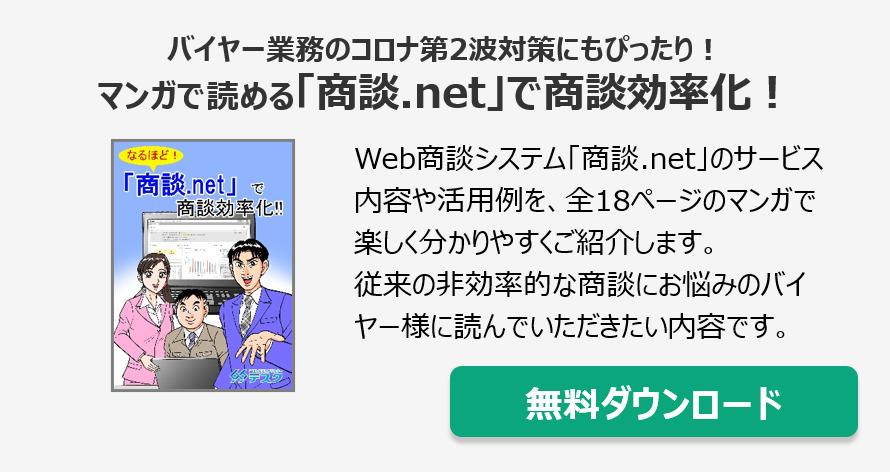 shodan.net1
